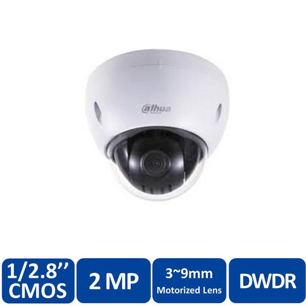 Dahua DH-SD32A203SN-HN