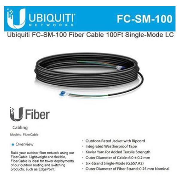 Ubiquiti FC-SM-100 FiberCable Single-Mode LC Fiber Cable-100'