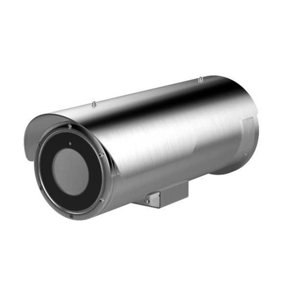 Hikvision DS-2CD6626B/E-HIR5 2MP IR Outdoor Anti-corrosion Bullet IP Security Camera
