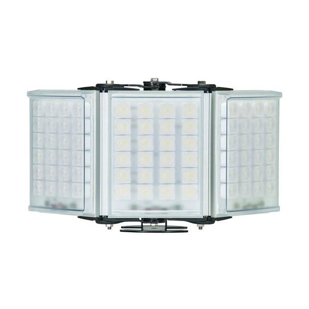 Raytec RL300-AI-PAN Panoramic Long Range White-Light Illuminator