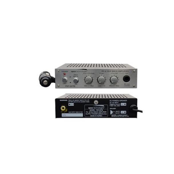 Speco PAT20TB 20 Watt Talk-Back Mobile Amplifier