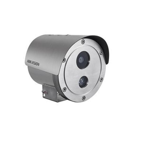 Hikvision DS-2XE6242F-IS 4MM 4MP IR H.265 Explosion Proof Bullet IP Security Camera
