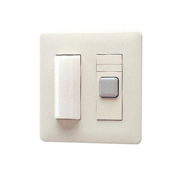 Aiphone NIR-42 Corridor Light with Reset Button