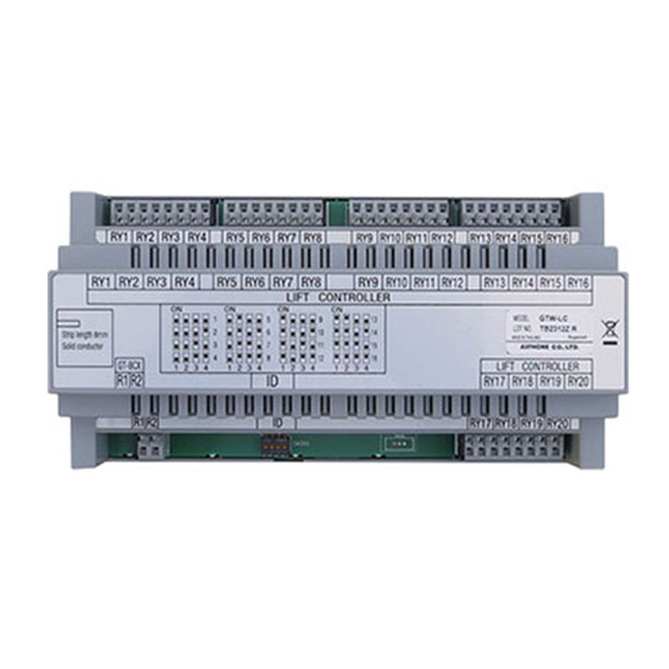 Aiphone GTW-LC Multi-Relay Control Unit for GT Series Systems