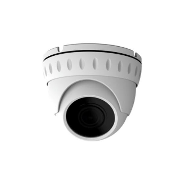 Oculur X5DFL 5MP IR H.265 Outdoor Turret IP Security Camera