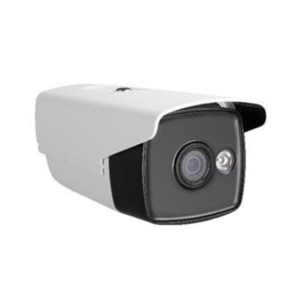Hikvision DS-2CE16D0T-WL3 6MM 2MP Bullet HD Analog Security Camera
