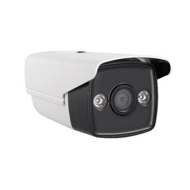 Hikvision DS-2CE16D0T-WL5 6MM 2MP Bullet HD Analog Security Camera