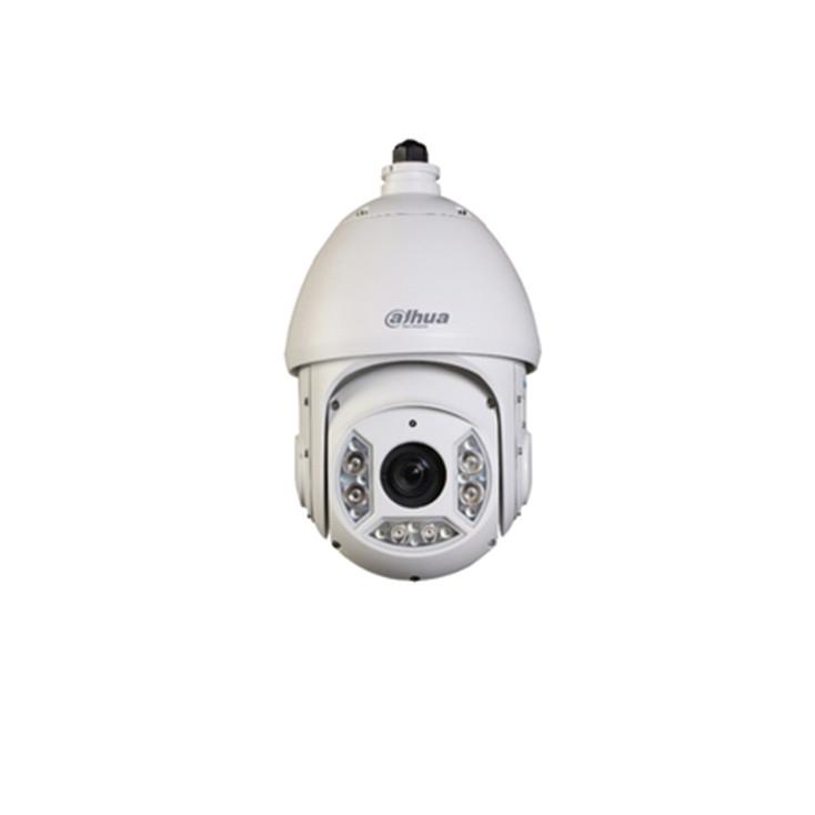 Dahua DH-SD6CS220K-HC 2MP IR Outdoor PTZ Dome HD-CVI Security Camera