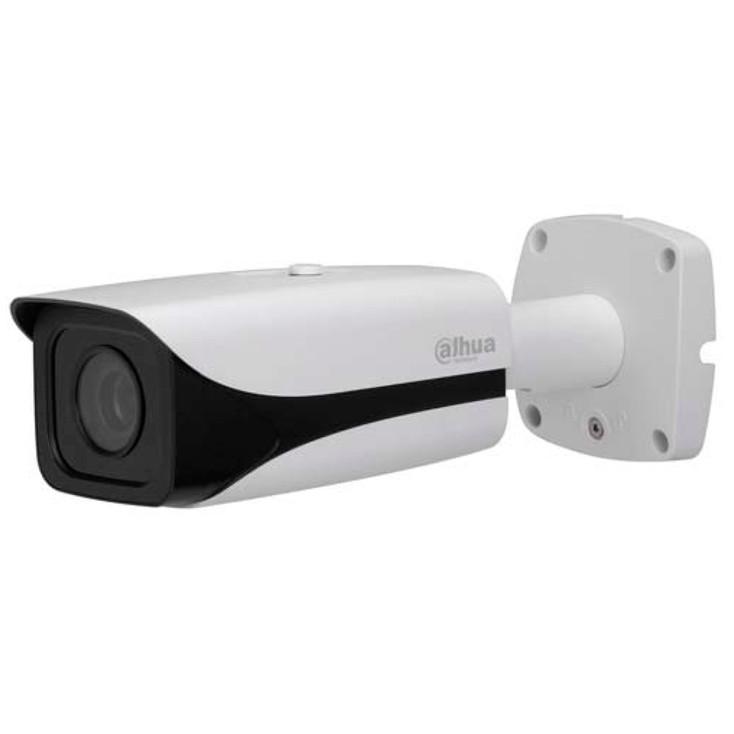 Dahua N45BB5Z 4MP IR H.265 Outdoor Bullet IP Security Camera