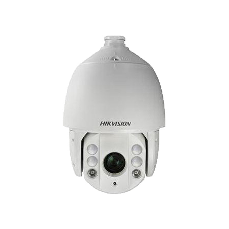 Hikvision DS-2DE7530IW-AE 5MP IR H.265+ Outdoor PTZ Dome IP Security Camera