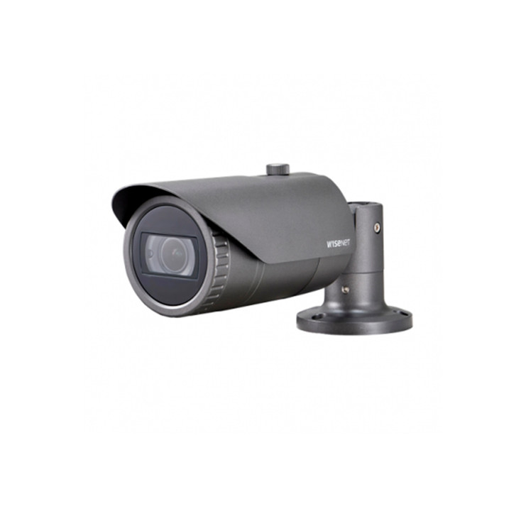 Samsung HCO-7070R 4MP (QHD) IR Outdoor Bullet CCTV Analog Security Camera