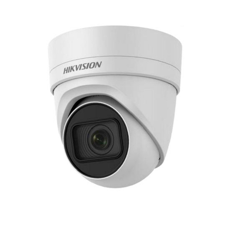 Hikvision DS-2CD2H25FWD-IZS 2MP H.265 Outdoor Turret IP Security Camera