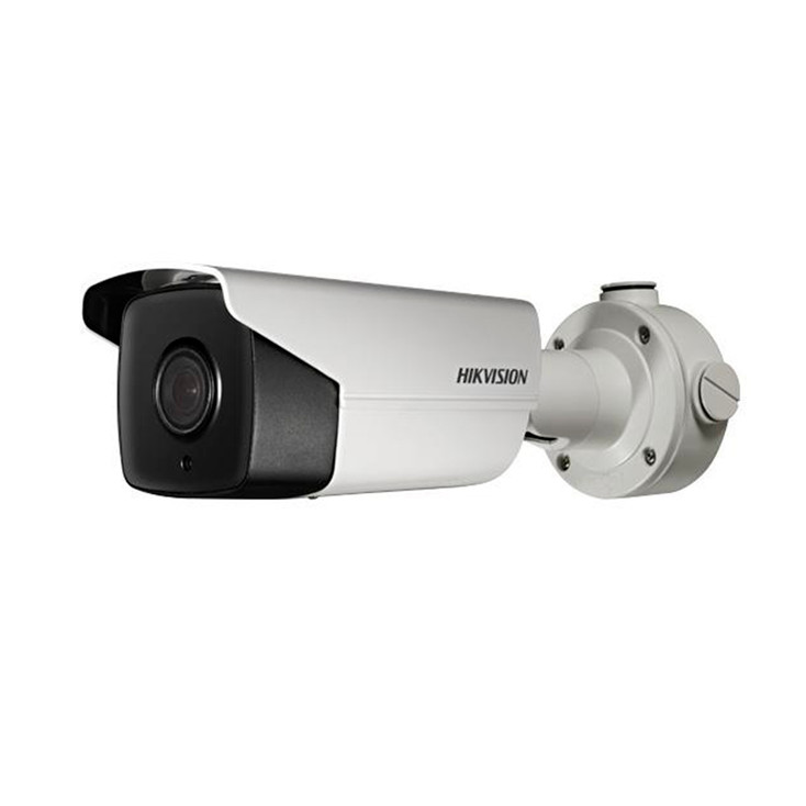 Hikvision DS-2CD4A26FWD-IZHS8/P 2MP IR Outdoor LPR Bullet IP Security Camera - Built-in Heater, Alarm/Audio IO