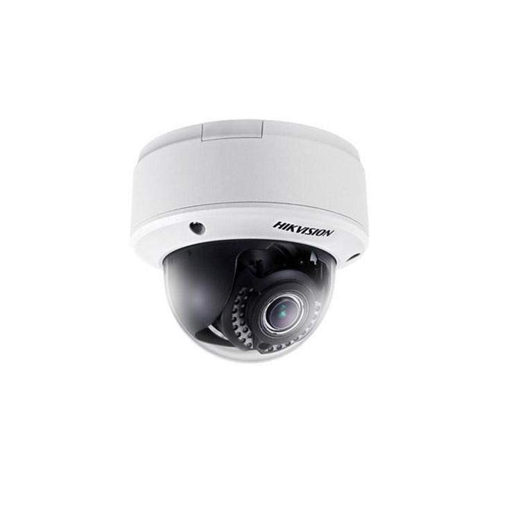 Hikvision DS-2CD4112FWD-IZ 1.3MP Indoor Dome IP Security Camera