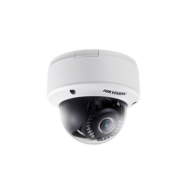 Hikvision DS-2CD4125FWD-IZ 2MP IR Indoor Dome IP Security Camera
