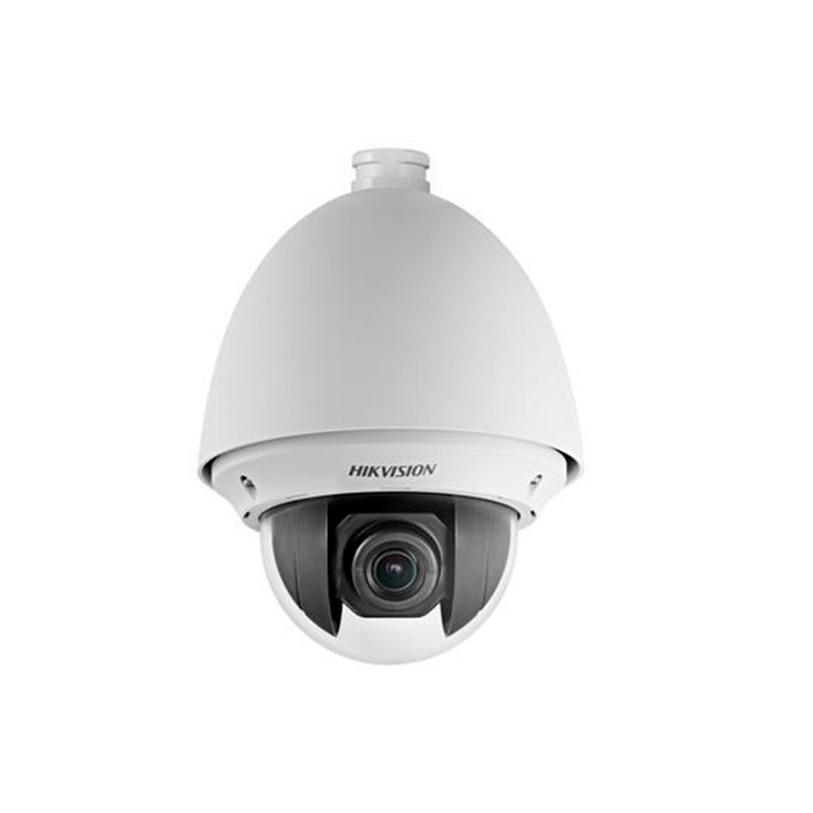 Hikvision DS-2AE4223T-A 2MP Outdoor PTZ Dome HD CCTV Analog Security Camera