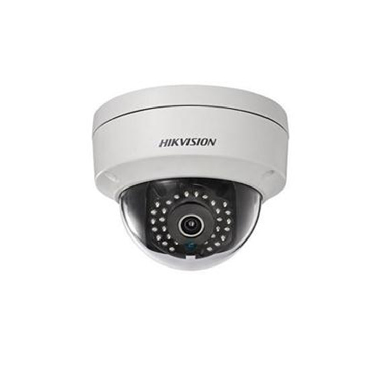 Hikvision DS-2CD2152F-I4MM 5MP Outdoor Dome IP Security Camera