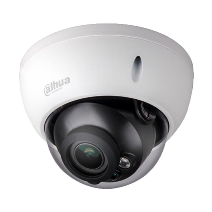Dahua A52AM9Z 5MP IR Starlight Outdoor Dome HD-CVI Security Camera