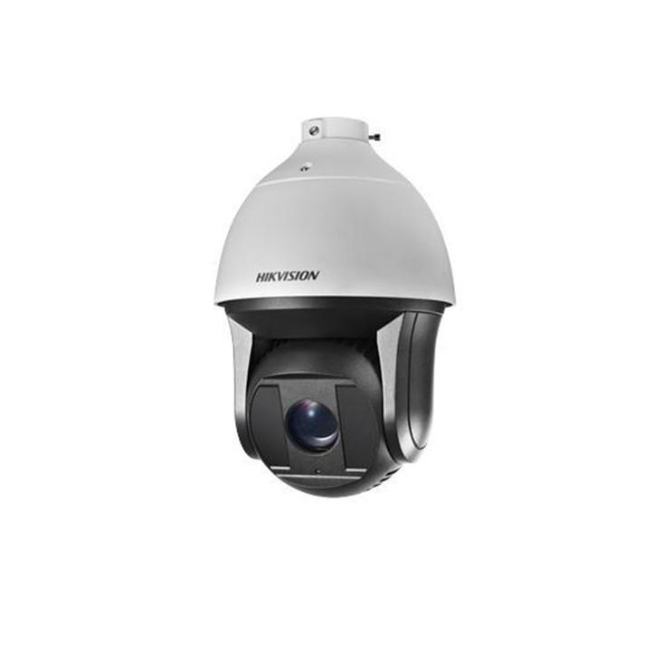 Hikvision DS-2DF8436IX-AELW 4MP IR H.265 Outdoor PTZ IP Security Camera