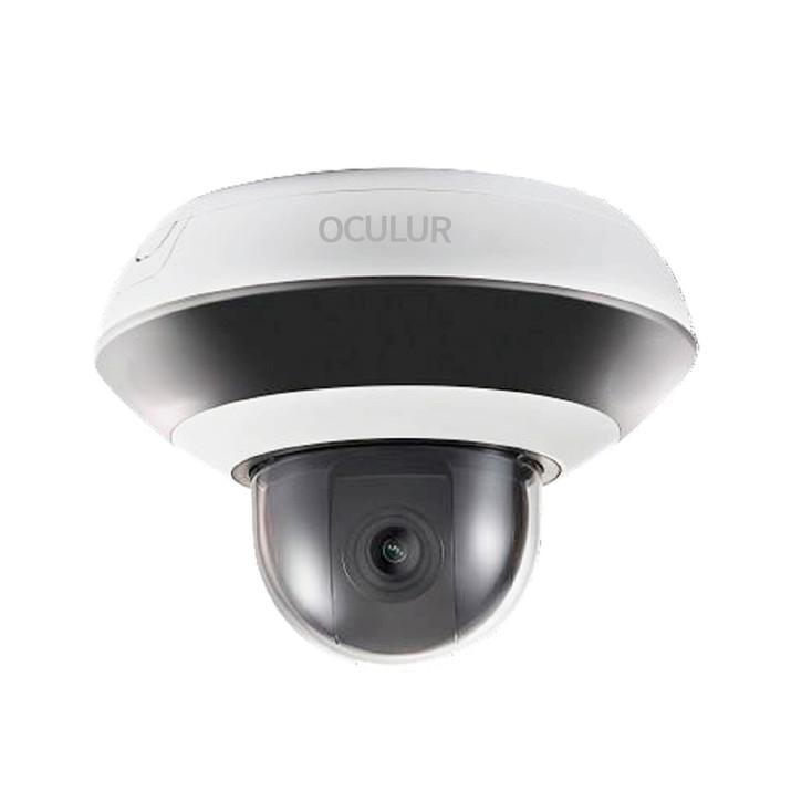 Oculur X4PTZ 4MP IR H.265 Outdoor Mini PTZ IP Security Camera