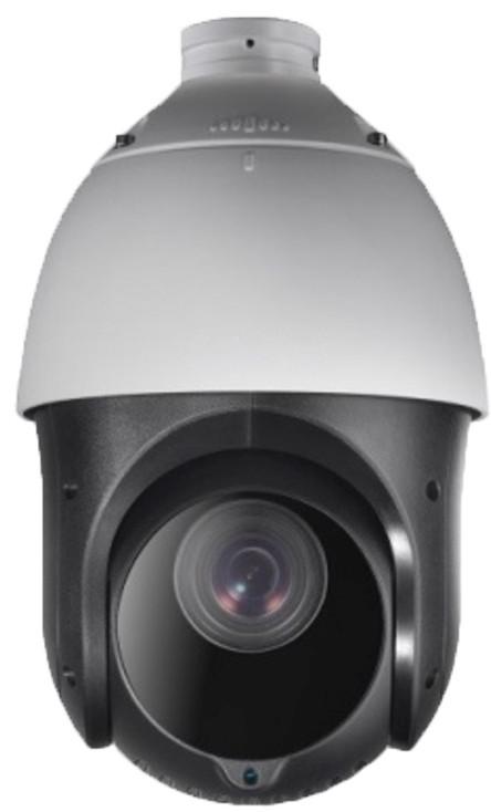 Oculur XPTZ-25IRW 2MP IR H.265 Outdoor PTZ IP Security Camera - 4G Access