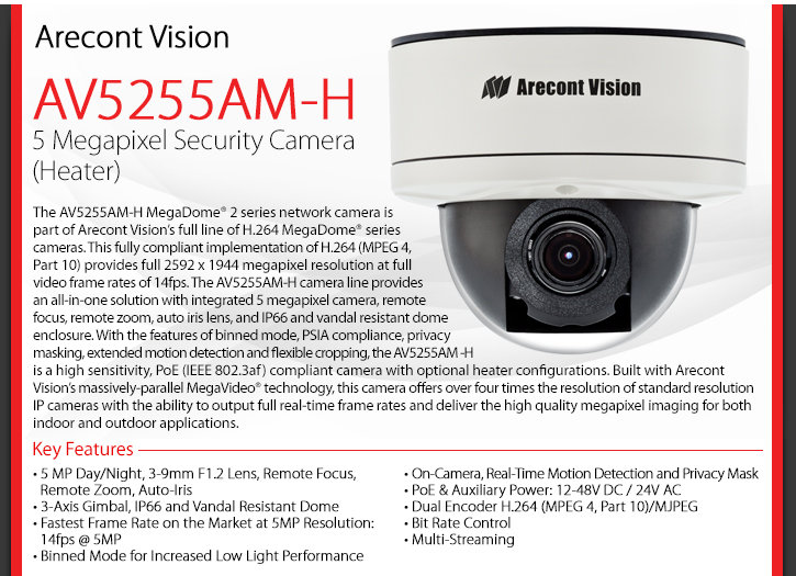 arecont vision av5255am-h 5 megapixel security camera (heater)