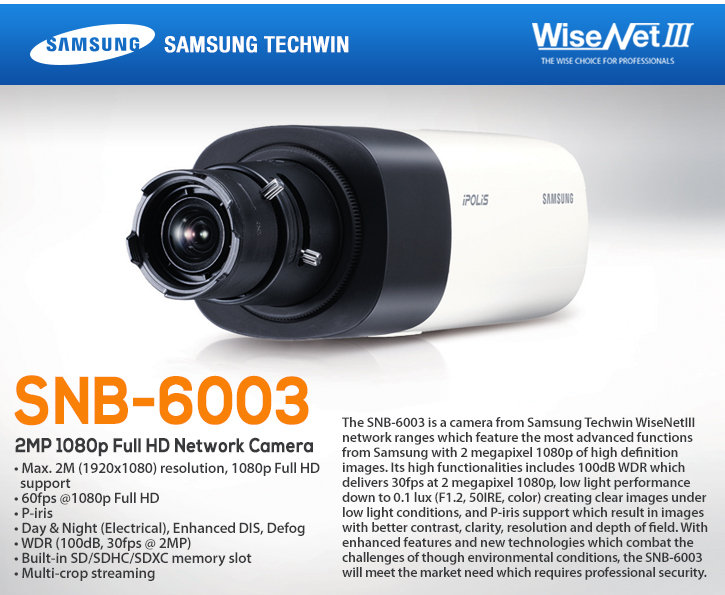 Samsung SNB-6003 1080P HD IP Security Camera - P-Iris, WDR, 60fps