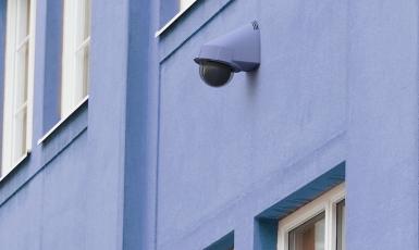 AXIS P5414-E 60 Hz 1MP Outdoor PTZ Dome IP Security Camera 0588-001 - 18x Optical Zoom