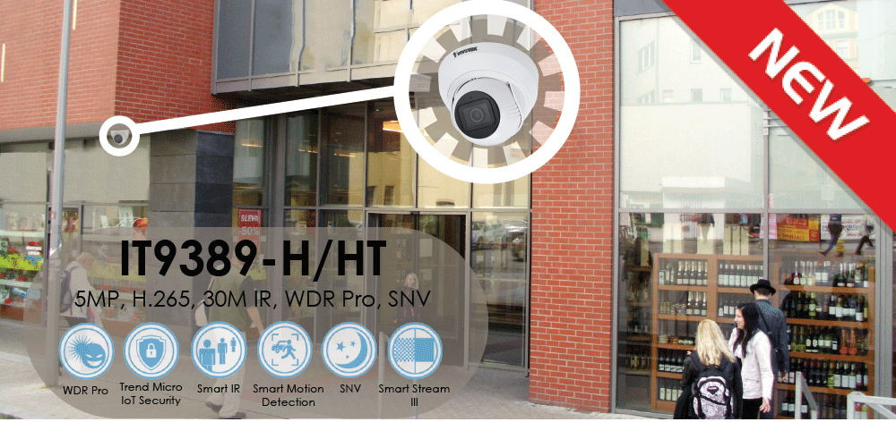 VIVOTEK's IT9389-HT is a H.265 outdoor turret network camera equipped with a 5-Megapixel sensor, enabling resolution of 2560x1920 at 30 fps. Featuring VIVOTEK SNV and WDR Pro technology, the IT9389-HT is capable of capturing high-quality imagery in both high contrast and low light environments.
