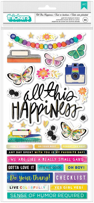 Vicki Boutin: Thickers, Phrase - Color Study , All This Happiness