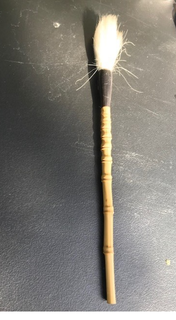 Calligraphy Brush, Bamboo