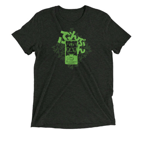 OnomatoPedal Bun Bun + Hummingbird T-Shirt