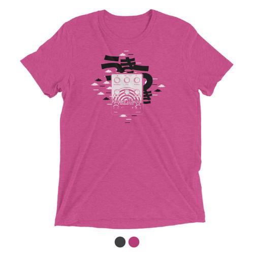 OnomatoPedal Uki Uki + Rainbow Machine T-Shirt