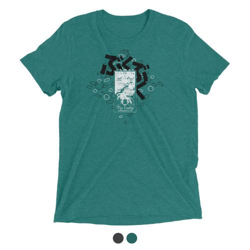 OnomatoPedal Buku Buku + The Depths T-Shirt