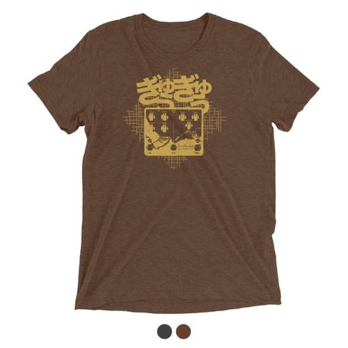 OnomatoPedal Gyu Gyu + Hoof Reaper T-Shirt