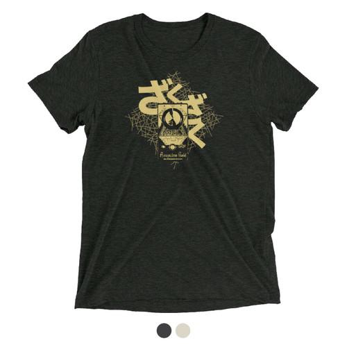 OnomatoPedal Zaku Zaku + Acapulco Gold T-Shirt