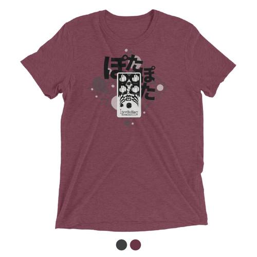 OnomatoPedal Pota Pota + Levitation T-shirt