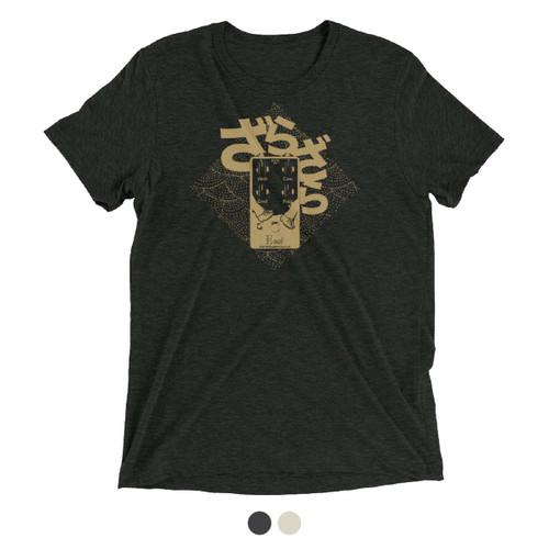 OnomatoPedal Zara Zara + Hoof T-shirt