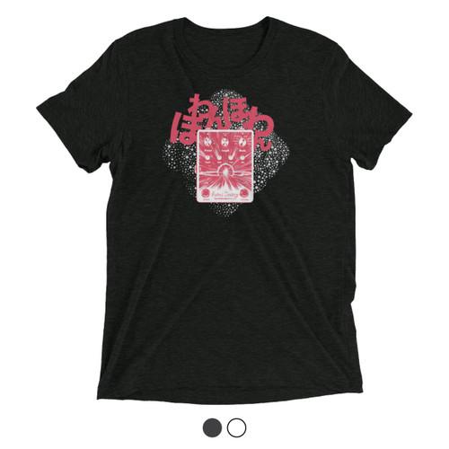 OnomatoPedal Howan Howan + Astral Destiny T-Shirt