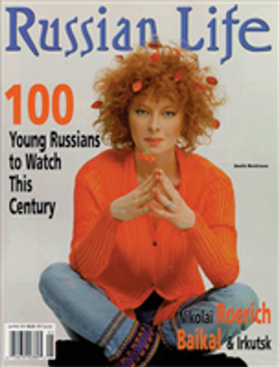 Russian Life: Jan/Feb 2001