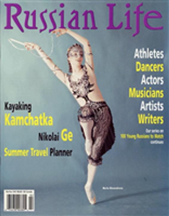Russian Life: Mar/Apr 2001