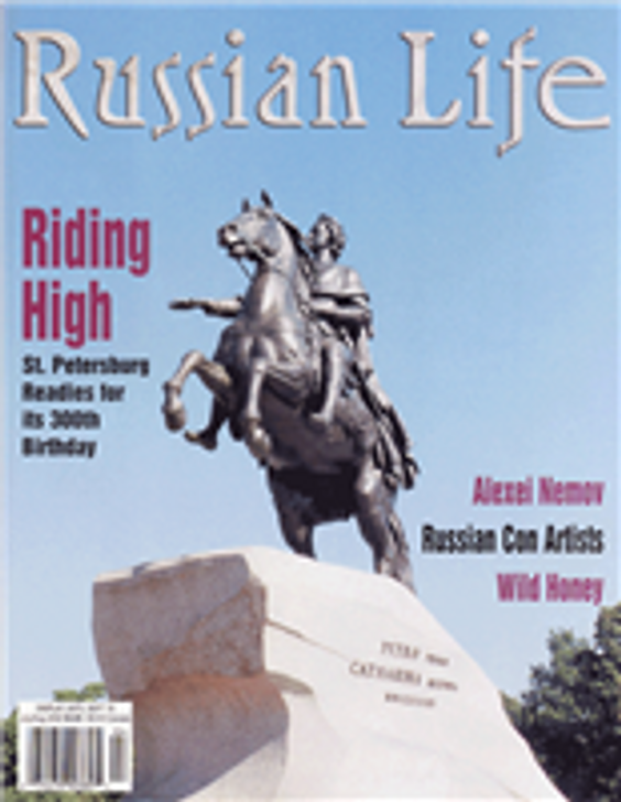 Russian Life: July/Aug 2002