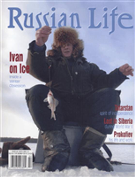 Russian Life: March/April 2003