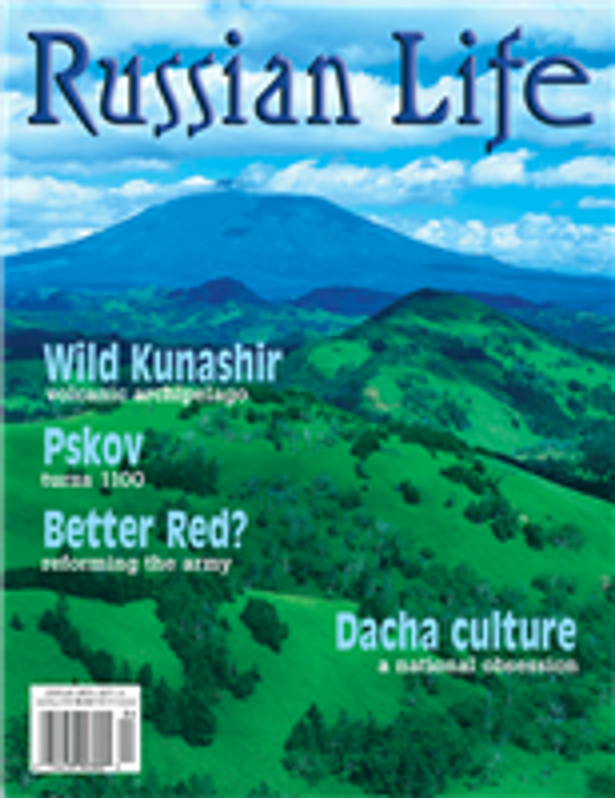Russian Life: July/Aug 2003