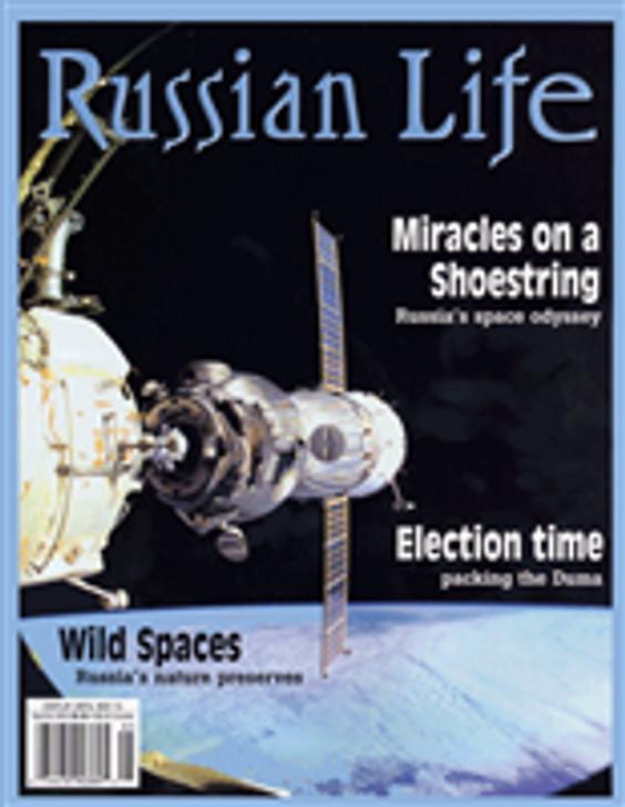 Russian Life: Sep/Oct 2003