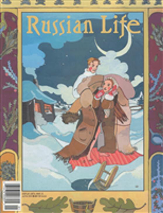 Russian Life: Jan/Feb 2004
