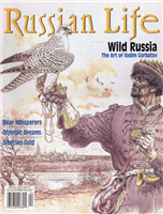 Russian Life: July/Aug 2004