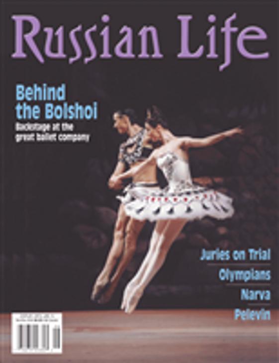 Russian Life: Nov/Dec 2004