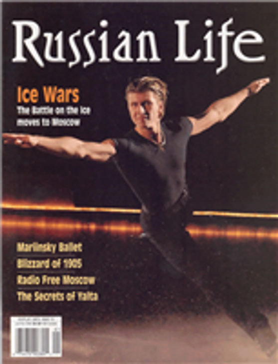 Russian Life: Jan/Feb 2005