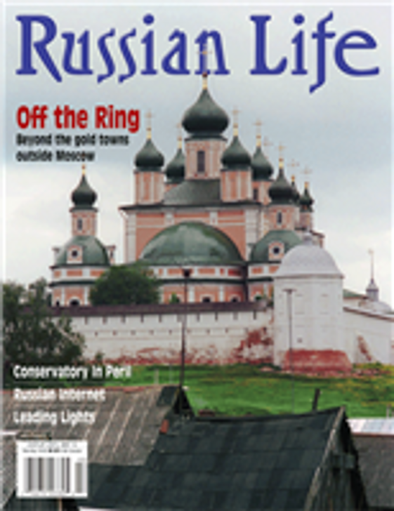 Russian Life: March/April 2005